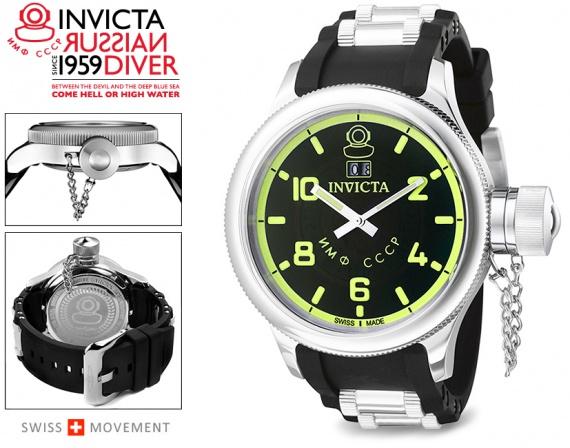 Invicta 4342