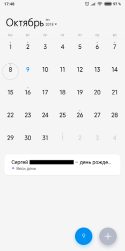 Xiaomi календарь