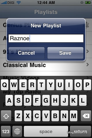 плейлисты на iOS4