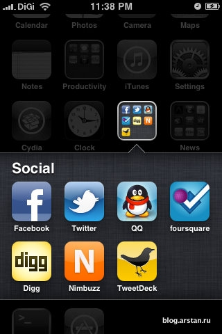 Папки на iOS4